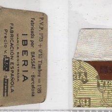 Antigüedades: FUNDA Y HOJA DE CUCHILLA DE AFEITAR ANTIGUA - IBERIA CEFIRO DORADA. Lote 257654155
