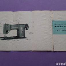 Antigüedades: ANTIGUO CATALOGO PUBLICIDAD INSTRUCCIONES MAQUINA DE COSER WERTHEIM MODELO BR RAPIDA. Lote 258086260