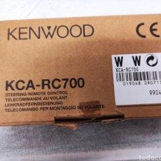 Antiguidades: KENWOOD MANDO A DISTANCIA PARA MONTAJE EN EL VOLANTE KCA-RC700 NUEVO EN SU CAJA. Lote 262244455