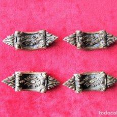Antigüedades: 4 ANTIGUOS EMBELLECEDORES DE BRONCE MACIZO PARA MUEBLES, PERFECTO ESTADO. Lote 263730750