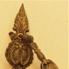 Antigüedades: VIEJO TIRADOR PARA MUEBLE. Lote 264031205