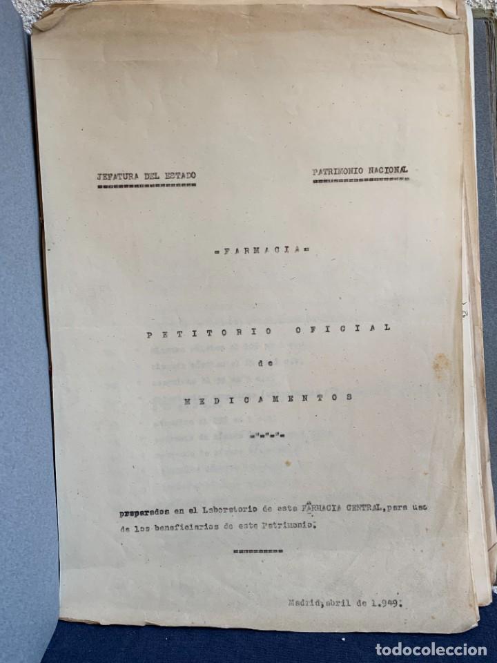 Antigüedades: CUADERNO CARPETA FARMACOS REAL OFICINA FARMACIA ESTUCHES MEDICAMENTOS VENTAS ESTUDIO 1949 33X25CMS - Foto 8 - 264163632