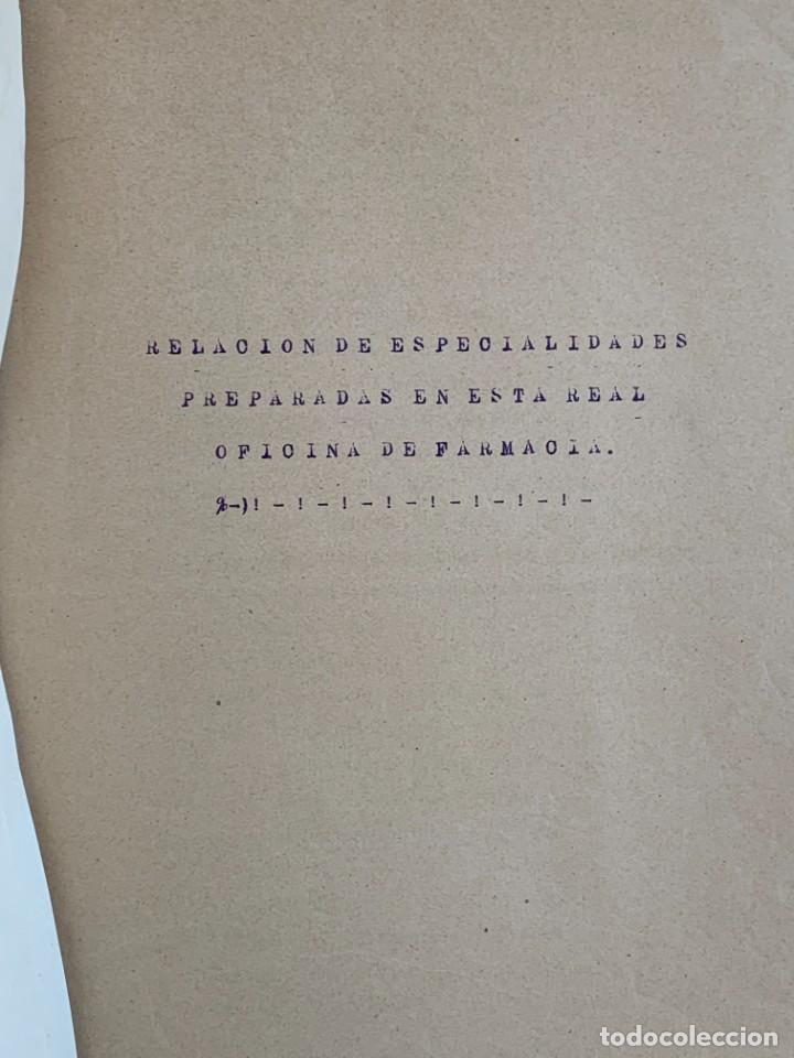 Antigüedades: CUADERNO CARPETA FARMACOS REAL OFICINA FARMACIA ESTUCHES MEDICAMENTOS VENTAS ESTUDIO 1949 33X25CMS - Foto 10 - 264163632