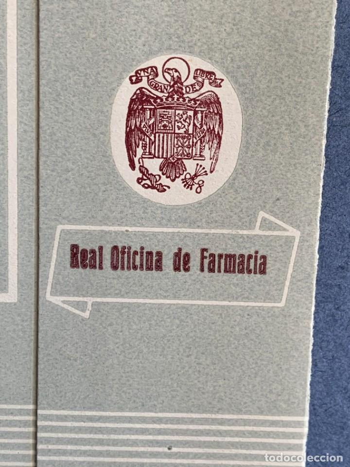 Antigüedades: CUADERNO CARPETA FARMACOS REAL OFICINA FARMACIA ESTUCHES MEDICAMENTOS VENTAS ESTUDIO 1949 33X25CMS - Foto 19 - 264163632