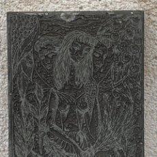 Antigüedades: PLANCHA IMPRENTA ILUSTRACION ILUSTRADOR LIBRO GRABADO IMPRESION 19X14CMS. Lote 267242699