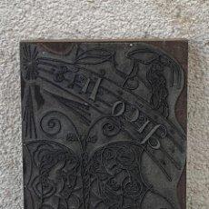 Antigüedades: PLANCHA IMPRENTA ILUSTRACION ILUSTRADOR LIBRO GRABADO IMPRESION 15X13CMS. Lote 267252444