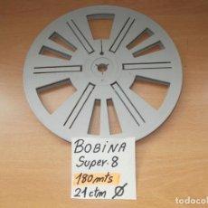 Antiquités: ENVIO CON TC: 3€ BOBINA VACIA SIN CAJA SUPER8 DE 180 METROS.. Lote 267586184