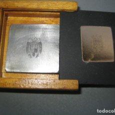 Antigüedades: ESCUDO FRANQUISTA DE ACERO - DE IMPRENTA PARA HACER RELIEVE - MOD. 1. Lote 267825349