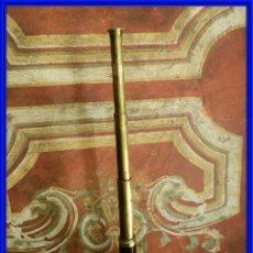 Antigüedades: CATALEJO ANTIGUO DE BRONCE Y MADERA DE VARIAS LENTES. Lote 267858424