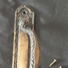 Antigüedades: ASA PARA PUERTAS DE PASO. Lote 268482729