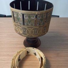 Antigüedades: PRAXINOSCOPIO ANTIGUO, PRECURSOR CINE. Lote 269101033