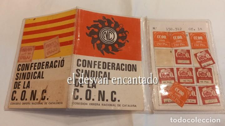 COMISION OBRERA NACIONAL DE CATALUÑA. CARNET CON COTIZACIONES 1977-78 (Antigüedades - Técnicas - Barbería - Maquinillas Antiguas)