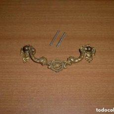 Antigüedades: ANTIGUA ASA TIRADOR DE BRONCE 13.5 CM.. Lote 276417323