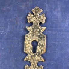Antigüedades: APLIQUE HIERRO CERRADURA. Lote 276628623