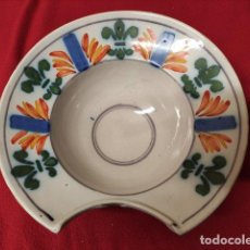Antigüedades: ANTIGUA BACIA DE BARBERO. Lote 278346983