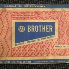 Antigüedades: MANUAL DE INSTRUCCIONES DE 1967 BROTHER MODELO 581-L. Lote 278763428