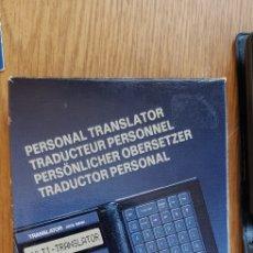 Antigüedades: TRADUCTOR PERSONAL 4 IDIOMAS DATA BANK. Lote 279368938