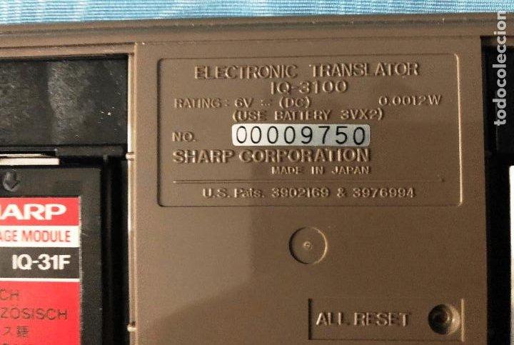 Antigüedades: Antigua calculadora SHARQ IQ3100, con su funda - Foto 7 - 279378793