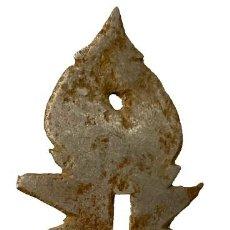 Antigüedades: ANTIGUO TIRADOR, ASA DE PUERTA DE HIERRO. GÓTICO, S. XV. 20X75X5. Lote 286003128