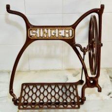Antigüedades: PEDAL DE SINGER PARA MESA RETRO. Lote 287078668