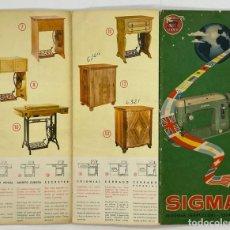 Antigüedades: PUBLICIDAD DE LAS MAQUINAS DE COSER SIGMA. Lote 288073948