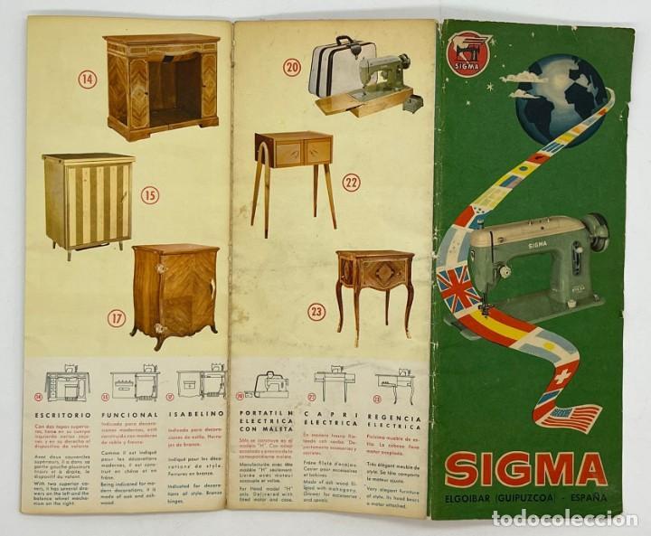 Antigüedades: PUBLICIDAD DE LAS MAQUINAS DE COSER SIGMA - Foto 3 - 288073948