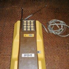 Teléfonos: TELEFONO INALAMBRICO - DKL - ANTENAS EXTENSIBLES. ENVIO CERTIFICADO INCLUIDO EN EL PRECIO.. Lote 288668298