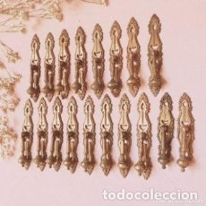 Antigüedades: BONITOS TIRADORES ANTIGUOS (PRECIO 1 UNIDAD) ANTIQUE UNIQUE. Lote 288864693