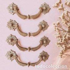 Antigüedades: ANTIGUOS TIRADORES CLÁSICOS DE 3 PIEZAS (PRECIO LOTE) ANTIQUE UNIQUE. Lote 288865483
