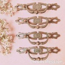 Antigüedades: ANTIGUOS TIRADORES MODERNISTAS (PRECIO UNIDAD) ANTIQUE UNIQUE. Lote 288866618