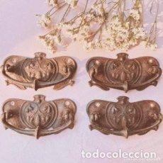 Antigüedades: PRECIOSOS AUTÉNTICOS ANTIGUOS TIRADORES LABRADOS (PRECIO LOTE) ANTIQUE UNIQUE. Lote 288889133
