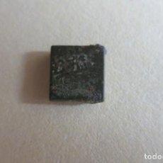 Antigüedades: PONDERAL HISPANO ARABE DE DINAR. Lote 294004178
