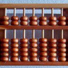 Antigüedades: ÁBACO CHINO: SUANPAN. Lote 296573143