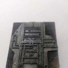 Antigüedades: TAMPON, PLANCHA DE IMPRENTA , METALICA Y MADERA, MEDIDAS 5 X 6 CM. Lote 296943653