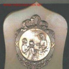 Antigüedades: PRECIOSA PILA ANTIGUA!!. Lote 26571981