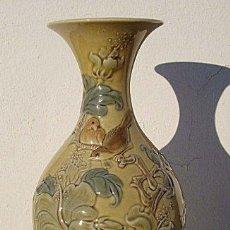 Antigüedades: LLADRO JARRON DE LOS GORRIONES 1970. Lote 27247309