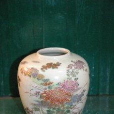 Antigüedades: TIBOR DE SATSUMA-JAPAN. Lote 27104242