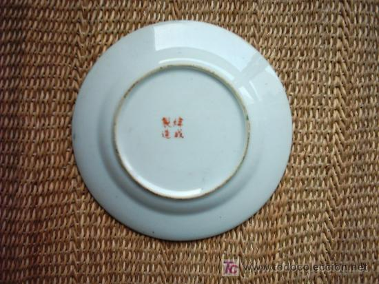 Antiguo plato de porcelana china siglo xix ma comprar for Marcas de porcelana
