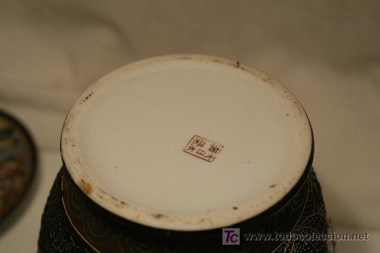 Antigüedades: juego de te japonés. 1930 aprox. - Foto 4 - 25427445
