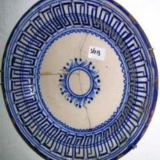 Antigüedades: PLATO GRANDE CON AZULES MANISES FINALES 1800. DIÁMETRO 31,5 CM LAÑADO.ENVÍO PAGO.. Lote 24789858