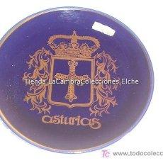 Antigüedades: PLATITO CON EL ESCUDO DE ASTURIAS EN . AÑOS 30/40. Lote 6101190