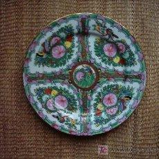Antigüedades: ANTIGUO PLATO DE PORCELANA CHINA. MARCAS CHINAS. 26 CM. . Lote 26919392