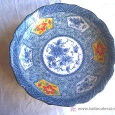 Antigüedades: PLATILLO DE PORCELANA JAPONESA. Lote 26537224