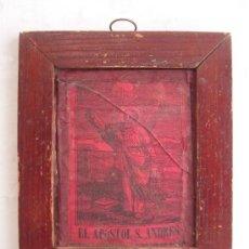 Antigüedades: ESTAMPA DE SEDA CON LA EFIGIE DE SAN ANDRÉS. S. XIX.. Lote 24672565