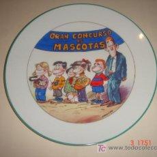 Antigüedades: PLATO DE PORCELANA. FIRMADO GALLEGO & REY. COLECCION TEMAS INFANTILES. MILUPA 1990. 25 CMS. . Lote 26655236
