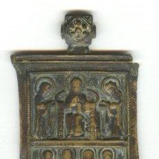 Antigüedades: RUSIA MUY BONITO ICONO RUSO DE VIAJE SIGLO XVIII PRINCIPIOS DEL SIGLO XIX BRONCE. Lote 25543824