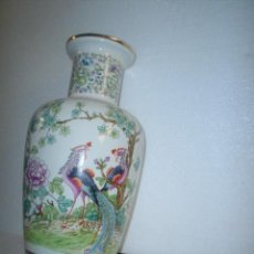 Antigüedades: JARRON. Lote 27188995