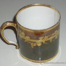 Antigüedades: TAZA IMPERIO DE SEVRES SIGLO XIX. Lote 21531566