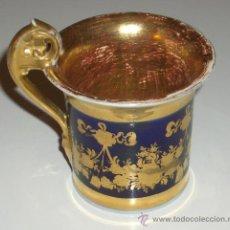 Antigüedades: TAZA IMPERIO DEL SIGLO XIX. Lote 17342946