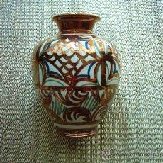 Antigüedades: ORZA DE CERÁMICA. REFLEJOS, AZUL Y VERDE. 18 CM. SIN MARCAS.. Lote 25180308